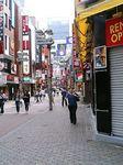 sun-shibuya03.jpg