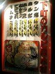 kawasaki_sitamachi01.jpg