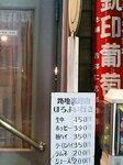 kawasaki_sitamachi02.jpg