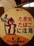 kawasaki_sitamachi03.jpg